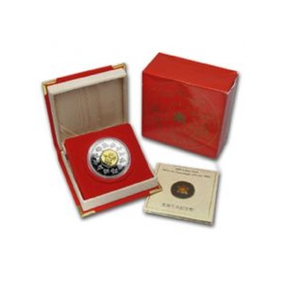 2005 $15 Silver Proof Lunar Coin – Year of the Rooster